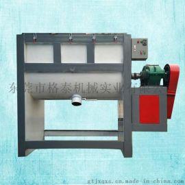 U型不锈钢双轴螺旋卧式搅拌机  大型干粉搅拌机