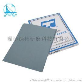 **碳化硅干湿两用金相耐水砂纸