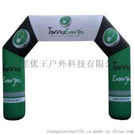 開業戶外活動拱門 廣告充氣拱門