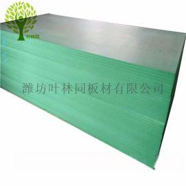 【现货直发】绿色防潮密度板  真正防水可浸泡