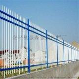 專業型鋼護欄@院牆防護圍欄@小區外牆鐵藝圍欄