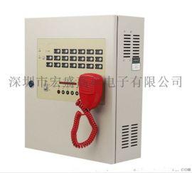 壁挂式二总线消防电话主机(20门)厂家