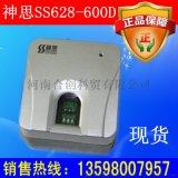 神思ss628-600c指纹采集仪神思600c采集