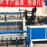 菱形网机   煤矿编织机