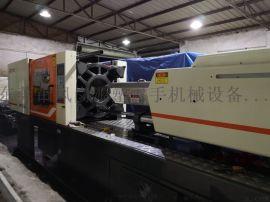 二手注塑机200吨注塑机卧式震雄218/ES变量泵