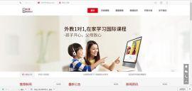 中国北京远程培训系统行业**