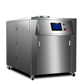 凯洛欣300蒸汽发生器 立式小型0.3蒸汽锅炉