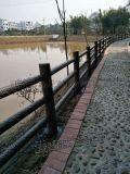 广州水泥仿木栏杆厂家 景区公园栏杆  河岸河提护栏