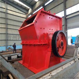 箱式破碎机 石料生产线 锤式制砂机工作原理