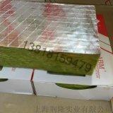 低氯岩棉 低氯離子岩棉板 工業保溫材料