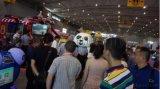 成都游博会6月29-7月1日即将开幕,6大亮点抢先看