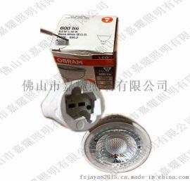 欧司朗星亮系列高压LED灯杯 MR16 6.5W