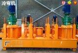 吉林隧道工字钢弯拱机