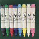 爱笔丽教学白板笔成膜性白板笔 书写流畅易擦厂家直售