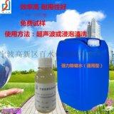 用有机胺酯TPP做出来的环保玻璃清洗剂真的耐用