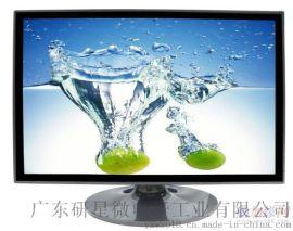 供应22寸液晶显示器汽车模拟器专用显示器显示器