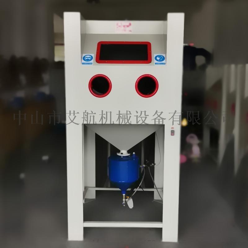江门喷砂机厂家 铸造件去氧化皮高压喷砂机