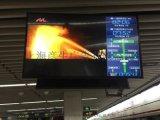 上海地铁多媒体电视特惠招商