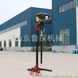 带架子立式背包钻BXZ-2L轻便地质钻机