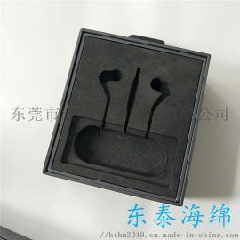 耳机包装内衬 eva内衬托盘定制生产