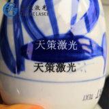 瓷碗瓷瓶鐳射鐳雕機,瓷酒瓶文字logo鐳射雕刻機
