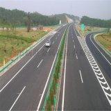 江苏无锡波形护栏生产厂家 高速公路护栏多少钱一米