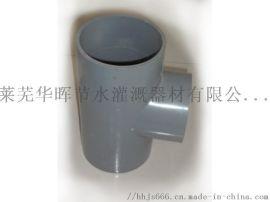 山东济南PVC管材管件厂家电话