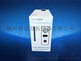 色谱仪专用高纯氢气发生器