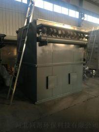 广东佛山造纸厂用粉尘处理设备