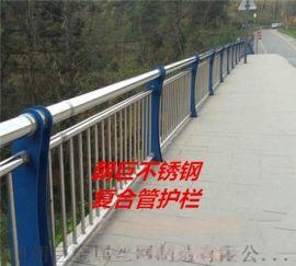 成都不锈钢复合管护栏、成都桥梁护栏、成都不锈钢护栏