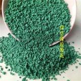 草坪跑道用橡胶颗粒 彩色环保橡胶颗粒