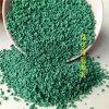 草坪跑道用橡膠顆粒 彩色環保橡膠顆粒