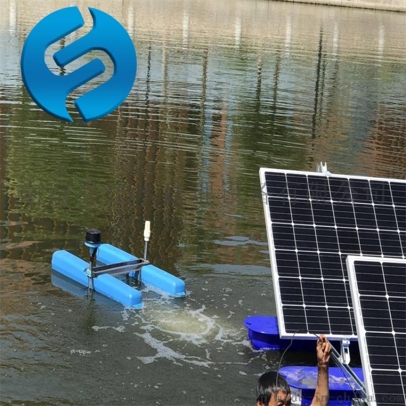 南京太陽能曝氣機廠家