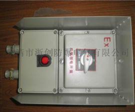 BLK52L-40A/3P防爆漏电断路器