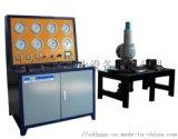 济工DN32-DN400安全阀校验设备