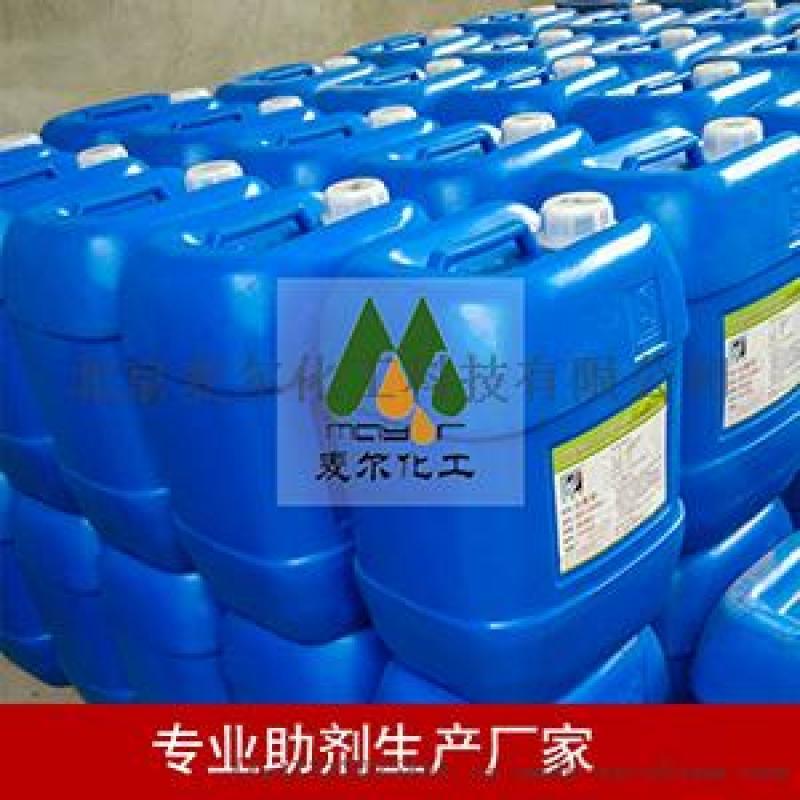 电镀污水处理消泡剂-成都有机硅消泡剂厂家