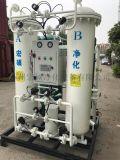 网带炉配套制氮机纯度99.995