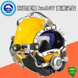 柯比摩根 KMB37 工程潜水头盔 进口打捞头盔