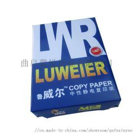 山东复印纸厂家 无尘打印纸可高速使用a4纸500张