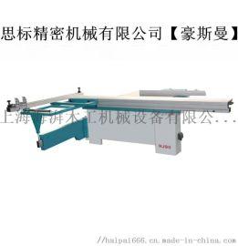 苏州供应板式橱柜家具木工精密推台锯