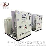 石家庄氨分解 专业生产氨分解制氢装置