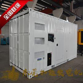 东莞柴油发电机 沃尔沃柴油发电机组