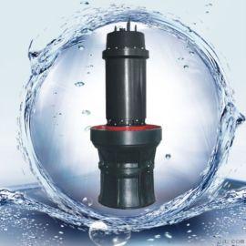 山西轴流泵 铸铁潜水式轴流泵  雪橇式轴流泵