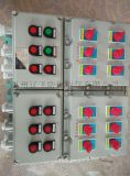 BXD-8/20K50防爆动力检修配电箱