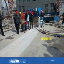 北京钢板抛丸清理机多少钱