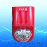 安吉斯CA2011聲光報警器 火災聲光報警器
