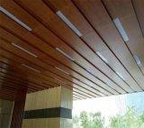 3mm木纹铝单板大剧院装修材料说明