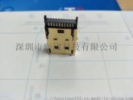 DISPLAY PORT高清连接器