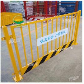 山东 上海 江苏 浙江安装施工现场安全围栏厂家