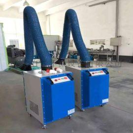移动式焊烟净化器A二保焊1.1单臂焊接烟尘除尘器